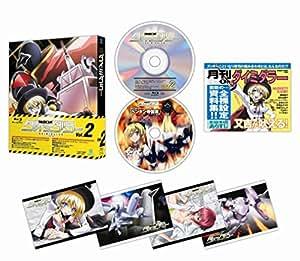 健全ロボ ダイミダラー Vol.2 [DVD]