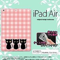 iPad Air カバー ケース アイパッド エアー ソフトケース 猫C ピンク nk-ipadair-tp1137