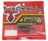 JACKALL(ジャッカル) ワーム アイシャッドテール 2.8インチ ダークシナモン/ブルーフレーク