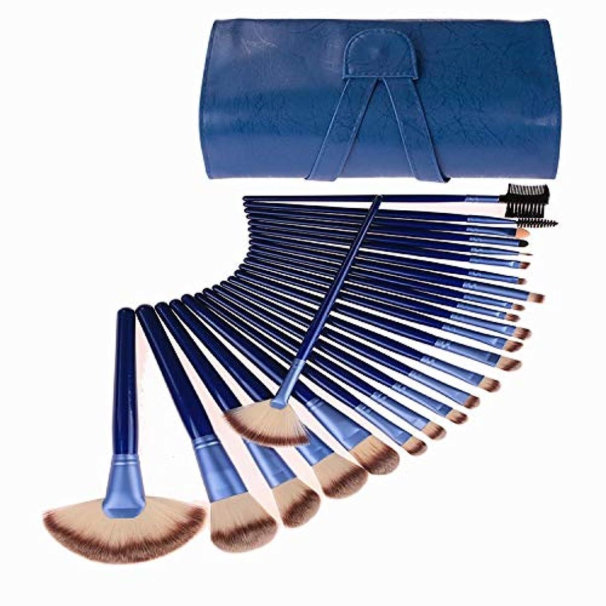 ドライバ発行西化粧ブラシスタートメーカー24個天然竹化粧ブラシセットビーガンプロ化粧品歌舞伎ブラシ化粧ブラシセット非常に柔らかい化粧ブラシセット美容スポンジ (Color : Blue)