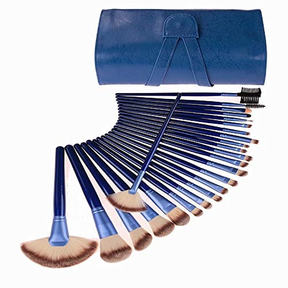 プリーツ学校ディレクター化粧ブラシスタートメーカー24個天然竹化粧ブラシセットビーガンプロ化粧品歌舞伎ブラシ化粧ブラシセット非常に柔らかい化粧ブラシセット美容スポンジ (Color : Blue)