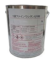 日本ペイント 1液ファインウレタンU100シャニンブルー 3kg