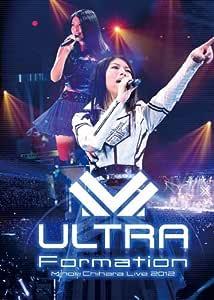 Minori Chihara Live 2012 ULTRA-Formation Live DVD