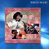 ◆マジック関連◆ペーパー マジック ◆IMS-39