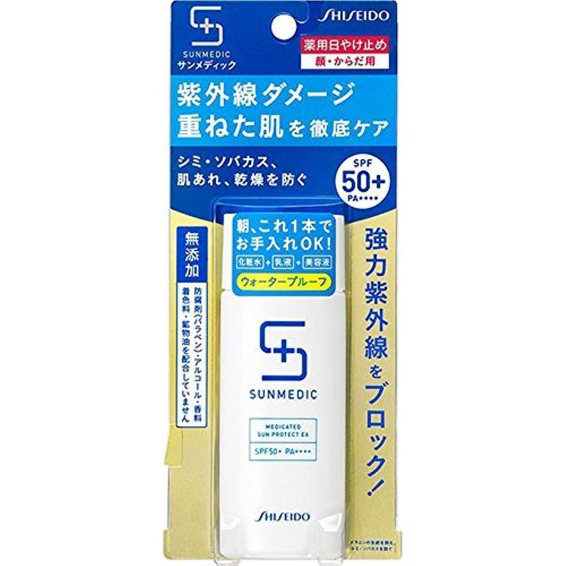 避難一見文芸サンメディックUV 薬用サンプロテクトEX 50mL (医薬部外品)