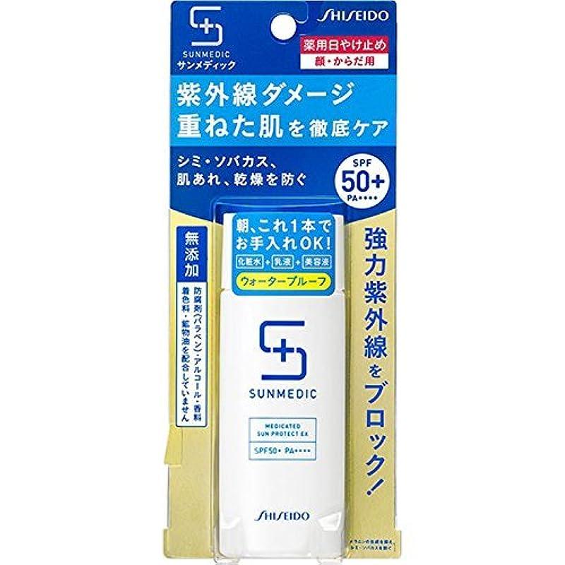 改修歪める弾性MK サンメディックUV 薬用サンプロテクトEX 50mL (医薬部外品)