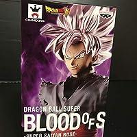 ドラゴンボール超 BLOOD OF SAIYANS SUPER SAIYAN ROSE 超サイヤ人ロゼ フィギュア グッズ DRAGONBALL DB ロゼ ドラゴンボール
