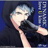 DYNAMIC CHORD love U kiss series vol.6 ~結崎芹~
