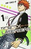 ROBOT×LASERBEAM / 藤巻忠俊 のシリーズ情報を見る