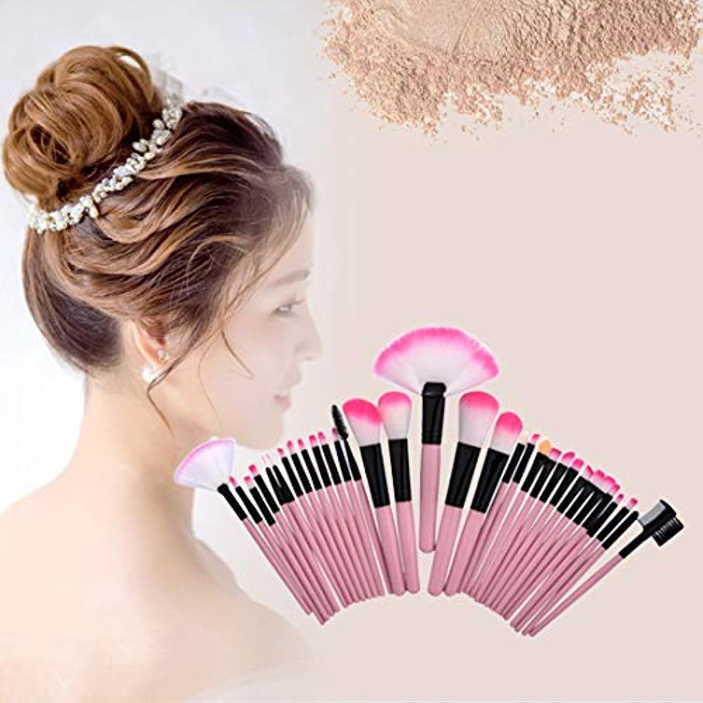 正しくはぁドームMEI1JIA 1個のウッドハンドルメイクブラシ化粧用ファンデーションクリームパウダーブラッシュメイクアップツールセットでQUELLIA 32(ブラック) (色 : ピンク)