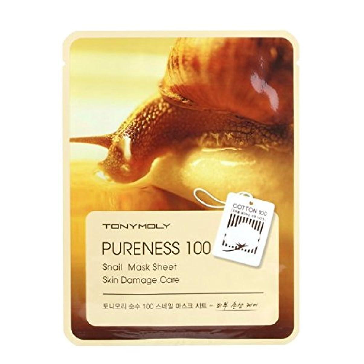 ダルセット代表して慎重(3 Pack) TONYMOLY Pureness 100 Snail Mask Sheet Skin Damage Care (並行輸入品)