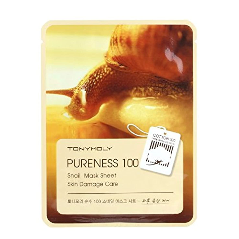 いとこ仮定する砂の(3 Pack) TONYMOLY Pureness 100 Snail Mask Sheet Skin Damage Care (並行輸入品)