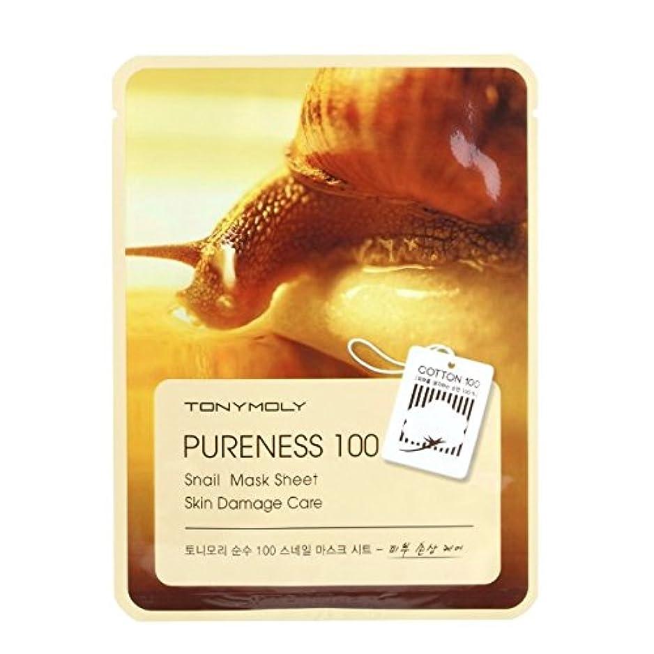 告発管理します突然の(3 Pack) TONYMOLY Pureness 100 Snail Mask Sheet Skin Damage Care (並行輸入品)