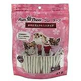 Hum&Cheer(フム チーア)ペットスナック 犬用おやつ 歯磨きガムやわらかタイプ250g*67本 ホワイトソフトファイバースティック