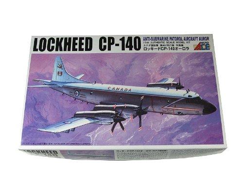 1/144 CPー140シリーズ CPー140オーロラ(カナダ軍)