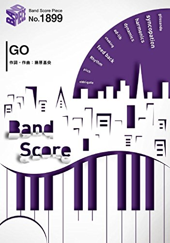 バンドスコアピースBP1899 GO / BUMP OF CHICKEN ~「グランブルーファンタジー」CM曲
