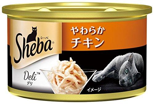 Sheba Deil(シーバデリ)猫用 やわらかチキン 85g 24缶 マースジャパン