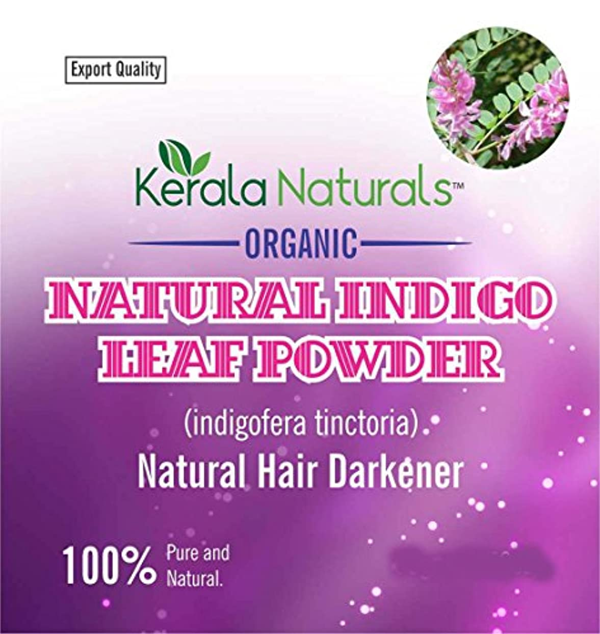 書き出す魔女提案するPure indigo powder 200g ((Indigofera tinctoria)