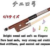 チェロ 弓 4/4 練習用 チェロ用 ボウ 4/4 1本 チェロ弓 馬毛 弦楽器