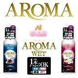 アロマウェット/AROMA WET ウェットスーツシャンプー ウェットスーツ&ドライスーツ用 ...