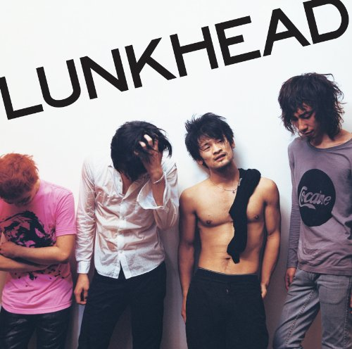 ENTRANCE ~BEST OF LUNKHEAD age...