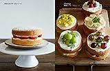本当においしい生地作り ~マドレーヌお菓子教室の作るのが楽しくなる洋菓子レシピ54~ 画像