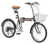 ARUN(アラン) 20インチシマノ6段変速折りたたみ自転車 [LEDライト/コイルタイプワイヤー錠/カゴ/リアサスペンション標準装備] ブラウン MSB-206AS