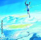 【メーカー特典あり】天気の子【特典:CDサイズカード「大丈夫」ver.付】