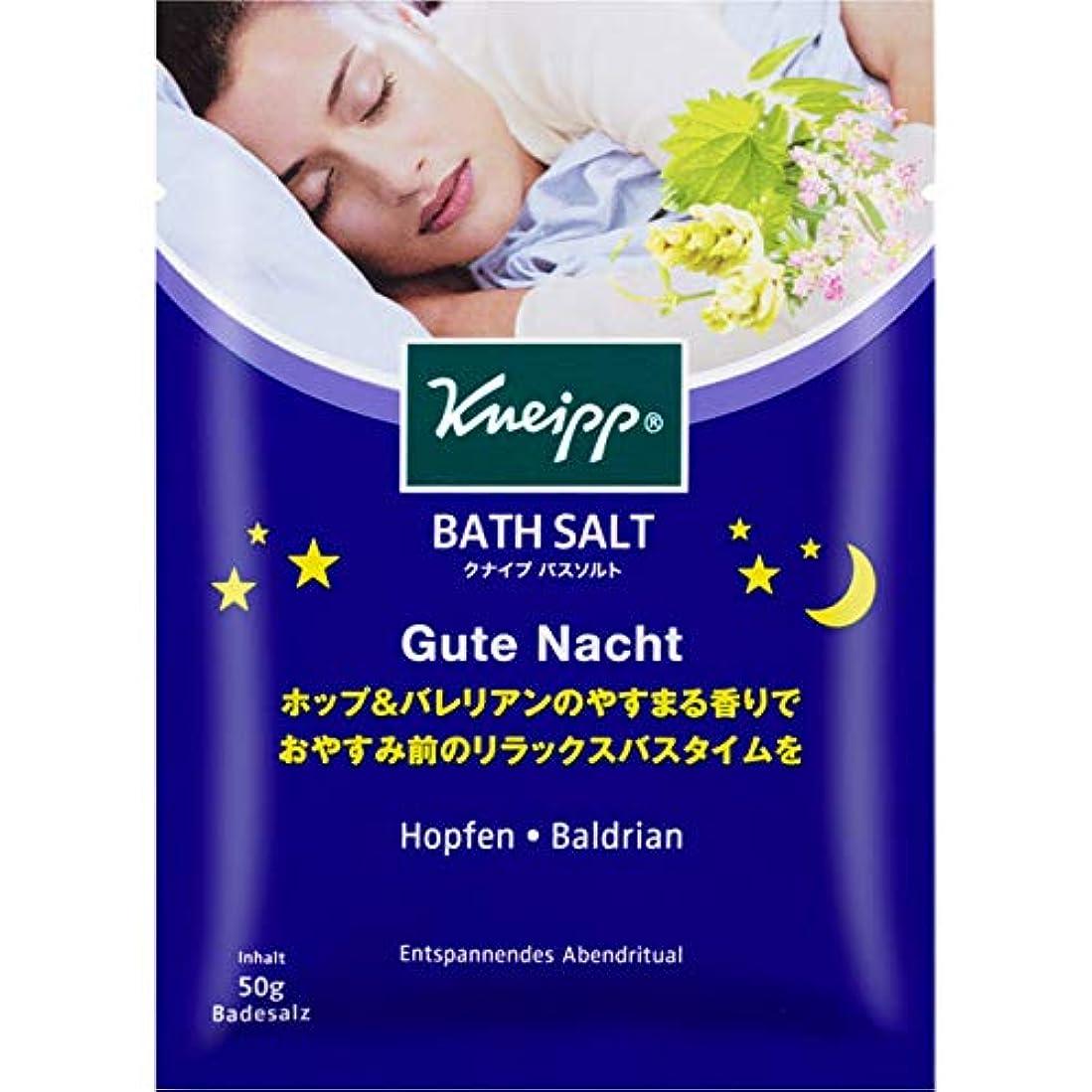 不愉快にグリットかすかなクナイプ?ジャパン クナイプ グーテナハト バスソルト ホップ&バレリアンの香り 50g