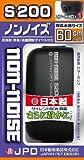 ニチドウ エアーポンプ ノンノイズS-200