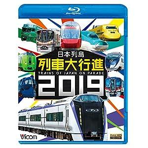 日本列島列車大行進2019 【Blu-ray Disc】