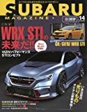 SUBARU MAGAZINE Vol.14 (CARTOPMOOK)