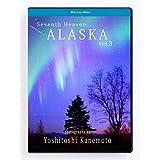 Seventh Heaven ALASKA Vol.3〔ジャケット新装版〕 絶景 アラスカ スライドショー オーロラ 動画 写真 フルハイビジョン 高画質 〔Blu-ray〕 60分 ポストカード 3枚入り