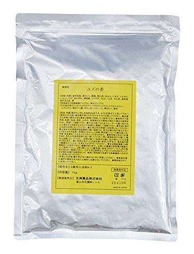 薬用入浴剤 業務用 ユズの香 1kg