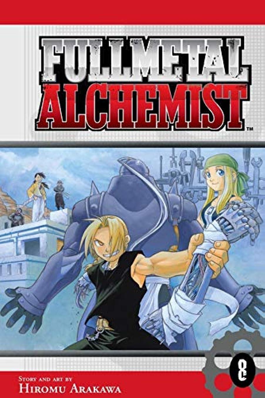 輸送スピーチ絶壁Fullmetal Alchemist Vol. 8 (English Edition)