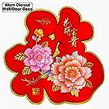 40 CM Door/Wall Decoration Doufang Flower Diecut - Fu