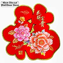 40 CM Door/Wall Decoration Doufang Flower Diecut - Fu