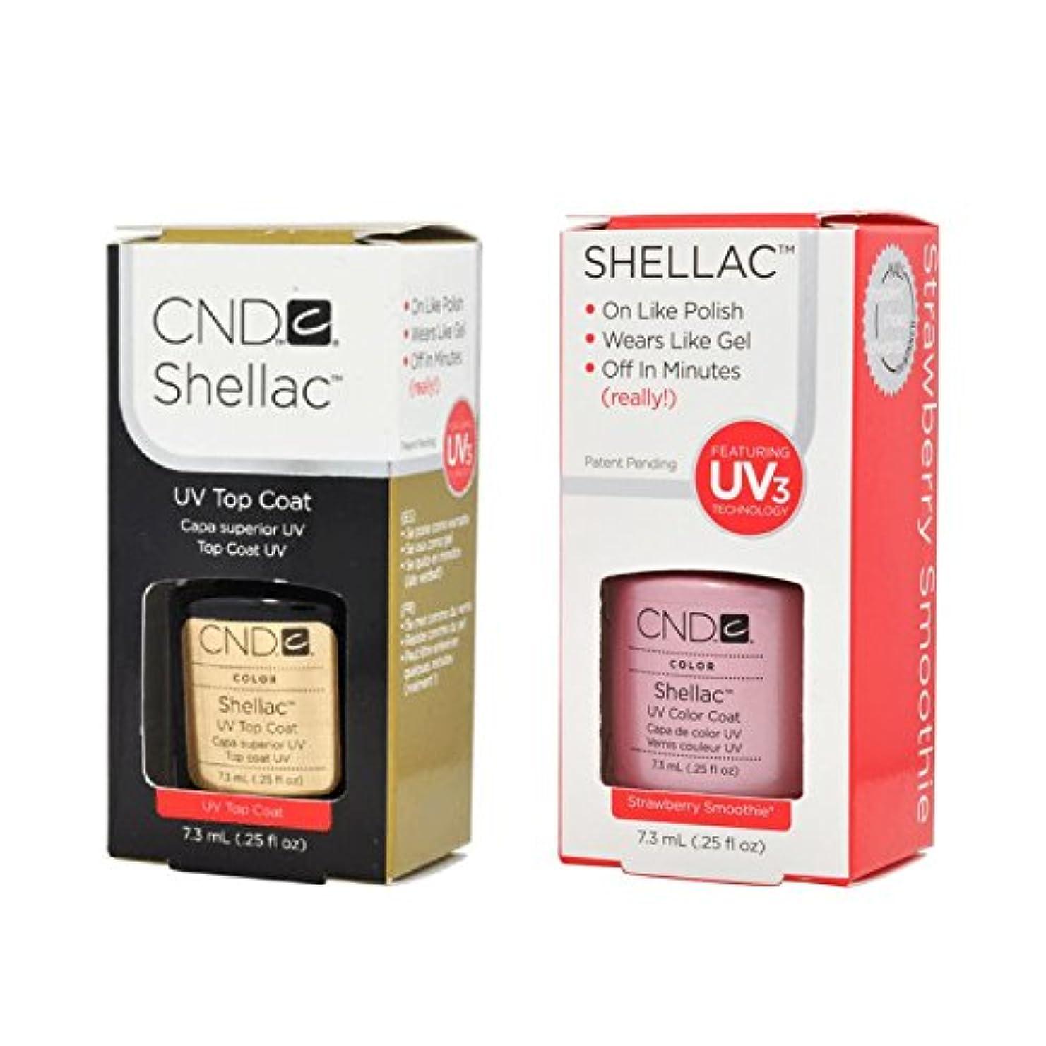 音楽カメ印をつけるCND Shellac UVトップコート 7.3m l  &  UV カラーコー< Strawberry Smoothie >7.3ml [海外直送品]