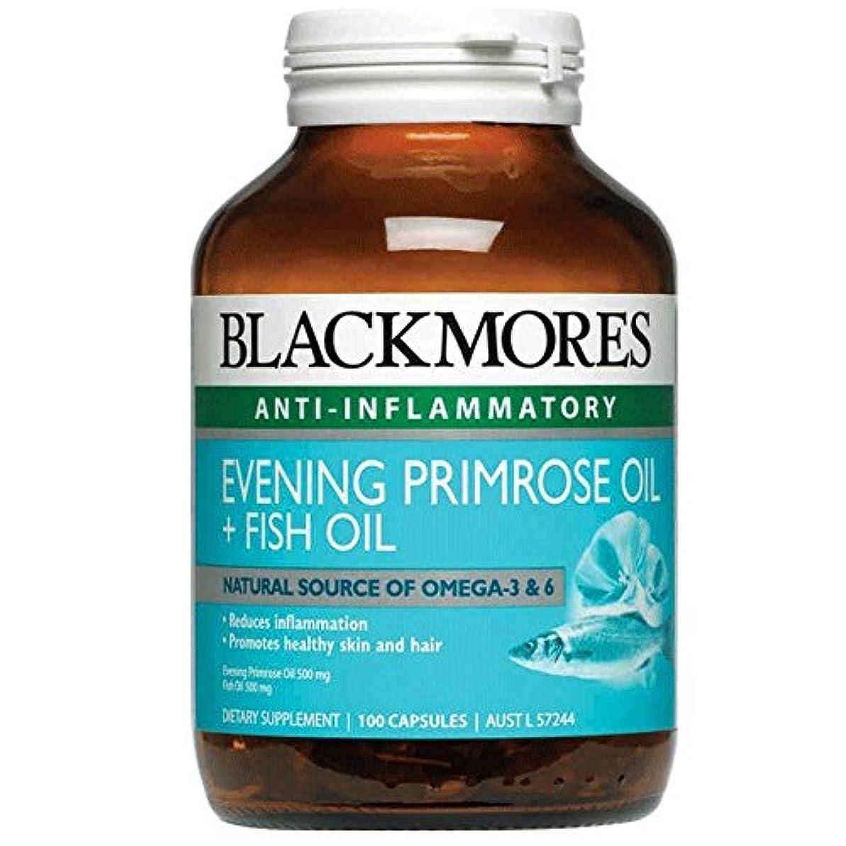 オーケストラソーダ水食物Blackmores イブニング プリムローズオイル + フィッシュオイル 100錠【並行輸入品】【海外直送品】