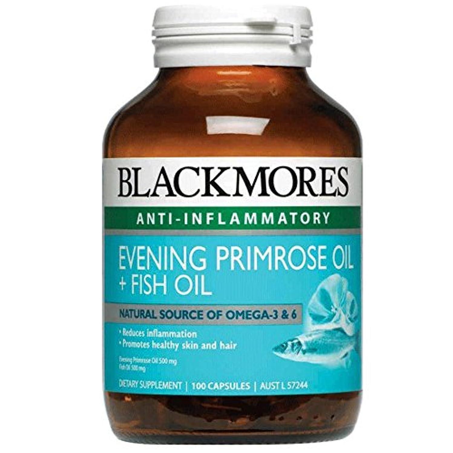 褐色アプローチ中絶Blackmores イブニング プリムローズオイル + フィッシュオイル 100錠【並行輸入品】【海外直送品】