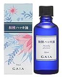 GAIA(ガイア) 和種ハッカ油 50ml