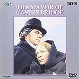 キャスター・ブリッジの市長[DVD]