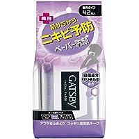 ギャツビー フェイシャルペーパー 薬用アクネケアタイプ <徳用> 42枚 (医薬部外品)