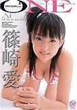 篠崎愛 ONE [DVD]