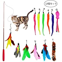 Magic House じゃれ猫 猫のお好みじゃらし 猫のおもちゃセット 羽のおもちゃ 天然鳥の羽棒鈴付き 伸縮できる釣り竿1本 交換用羽12個