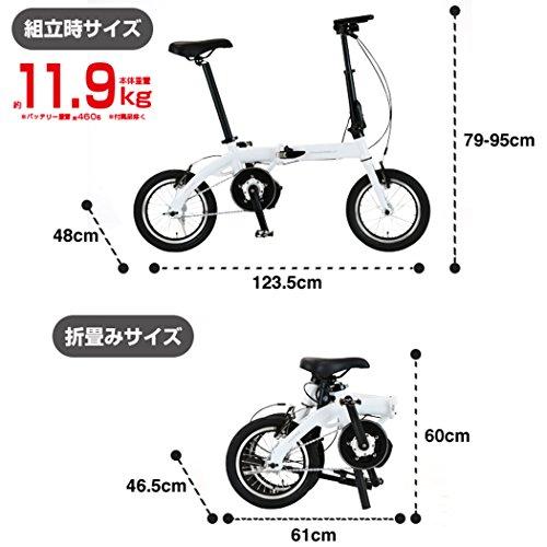 折りたたみ電動アシスト自転車 ULTRA LIGHT E-BIKE 3枚目のサムネイル