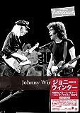 灼熱のブルース・ギター!ロック・パラスト1979[DVD]
