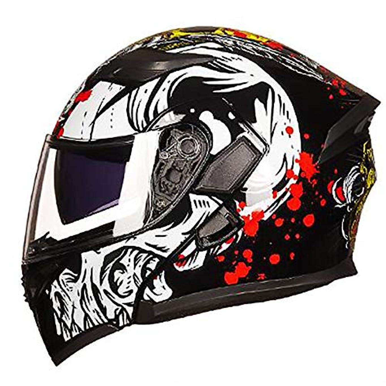 透明に確認傷跡HYH 明るい黒人間スケルトン大人自転車ヘルメット乗馬電気自動車オートバイヘルメット自転車マウンテンバイクヘルメット屋外乗馬機器 いい人生 (Size : M)