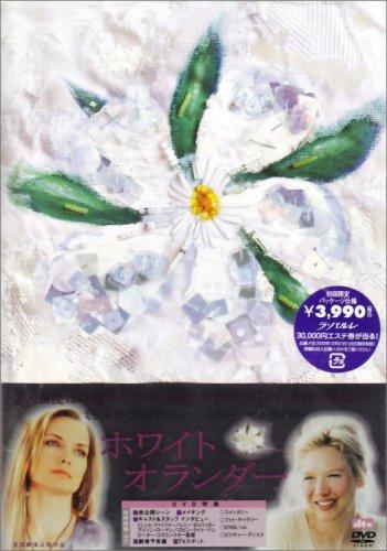 ホワイト・オランダー [DVD]