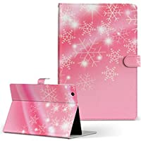 igcase iPad mini 4 mini 5 用 Apple アップル iPad アイパッド iPadmini4 タブレット 手帳型 タブレットケース タブレットカバー カバー レザー ケース 手帳タイプ フリップ ダイアリー 二つ折り 直接貼り付けタイプ 006254 ラブリー 雪 結晶 ピンク
